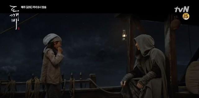 二人は同行をしてある船に乗ります。