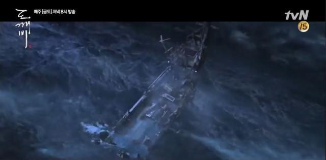怒ったトッケビは海賊たちに復讐