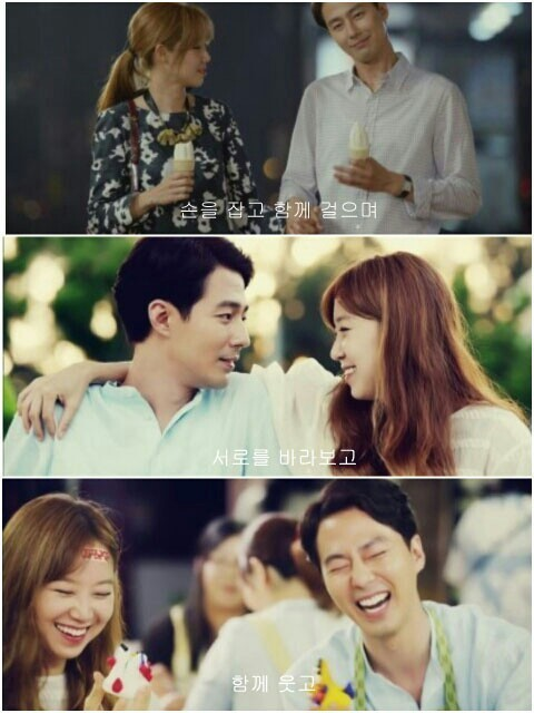 韓国ドラマ「大丈夫愛だ」の内容中コンヒョウジン(ジへス)とチョウインソン(チャンジェヨル)の恋愛中