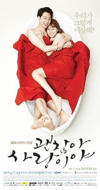韓国SBSで放送されたドラマ「大丈夫愛だ」