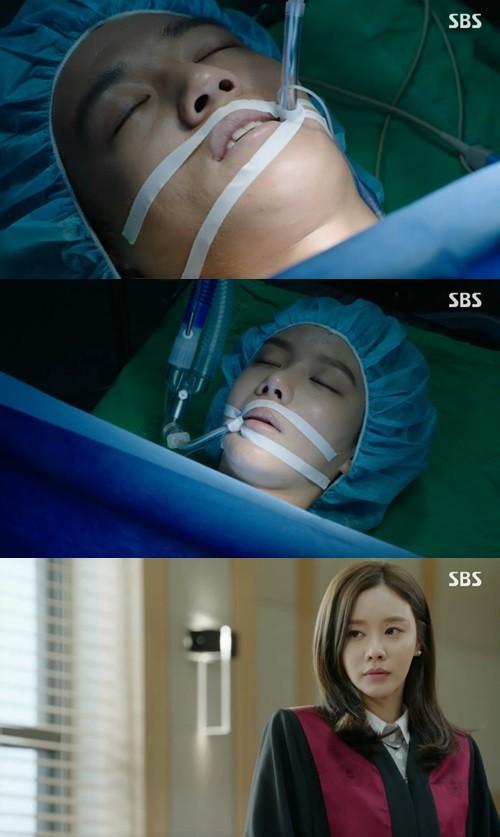 SBS月火ドラマ「パンチ」最終回