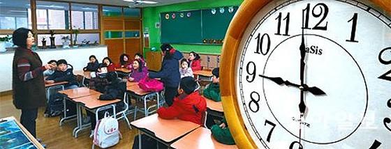 韓国の小·中·高校は9時登校制の施行中