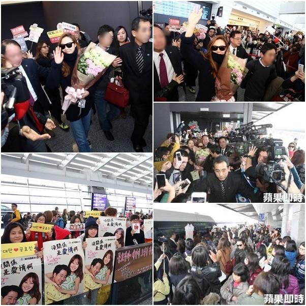 俳優コン·ヒョジンがドラマ「大丈夫愛だ」の台湾放映記念ではじめて台湾に訪問
