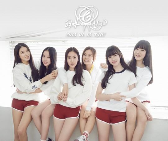 K-pop新人ガールズグループ「ヨジャチング(彼女)」