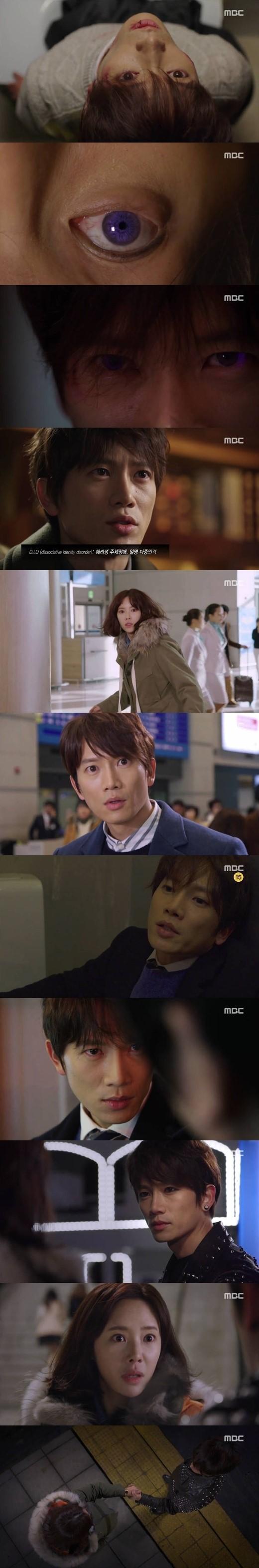 キルミヒルミ(MBC水木ドラマドラマ)の1月7日初めて放送