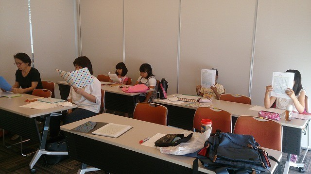 宇美町韓国語教室