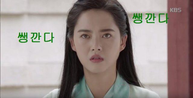 韓国語「쌩깐다」は何の意味?