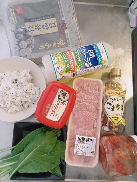 サムギョプサルギンパ(삼겹살 김밥)材料