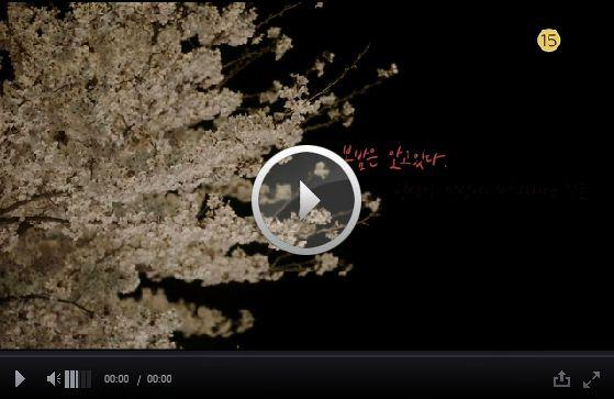 ある春の夜ティーザー動画