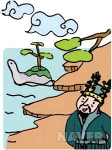 만파식적,萬波息笛,ザ・キング-永遠の君主