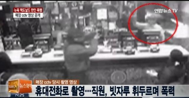 マクドナルドの女性マネジャーは「お前のようなやつにはコーヒーをやらない」と言って 店の外を指差して韓国人の男んに出ていくよう要求しました。 驚いた韓国人の男性が携帯電話で店員の様子を撮影