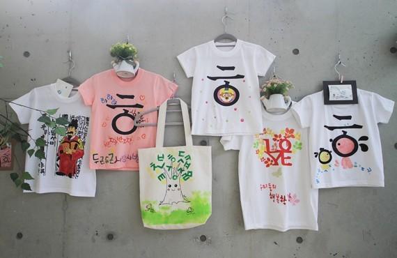 ハングルを印刷したシャツ